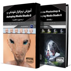 آموزش-نرم-افزار-فتوشاپ+انتشارات-دهسرا