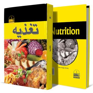 تغذیه+انتشارات-دهسرا